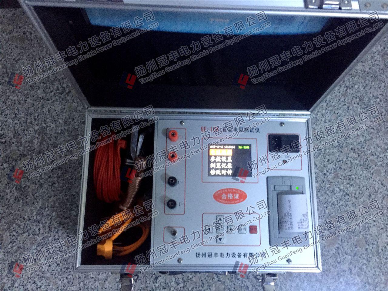 变压器直流电阻测试仪测量方法