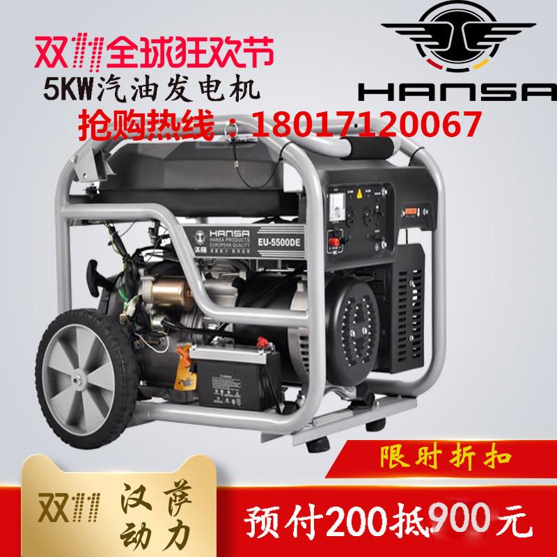 上海汉萨5千瓦汽油发电机报价