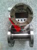 ZK-LWGY液体涡轮流量计