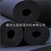 橡塑海绵保温管,橡塑海绵保温管价钱,