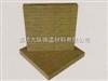 铝箔贴面岩棉板,铝箔贴面岩棉板厂家,供应商