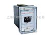 JCH-30重合闸继电器,JCH-31重合闸继电器