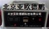 DP9漆包线电性能上海竞博会/盐水针孔试验机
