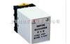 HHY1G(JYB-3)供水型晶体管液位继电器