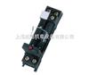 PSF8A-0继电器插座