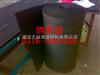 3cm供应橡塑保温绝热材料,橡塑保温板热销