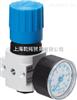 销售费斯托FESTO标准减压阀LR-M5-D-7-MICRO