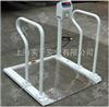 WCS北京医院用带斜坡透析轮椅秤