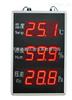 苏州迅鹏大屏幕温度显示器