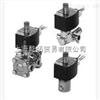 -SCG531C017MS,经销美国ASCO低功耗电磁阀