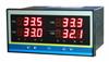 YK-14A系列,工业四路温度控制器,四路温度变送仪