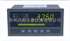 SPB-XST单通道数显仪表