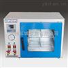 DZF-300郑州长城生产DZF-300小型数显真空干燥箱
