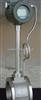 飽和蒸汽流量計