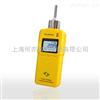 泵吸式红外甲烷检测仪GT901-CH4