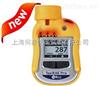 PGM-1860氨气检测仪