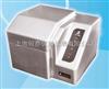 食品添加剂检测仪GDYQ-500M
