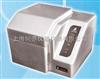合成色素检测仪GDYQ-600M