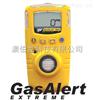便携式加拿大BW氨气检测仪,氨气泄漏检测仪