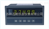 SPB-XSE系列单输入通道数字式智能仪表
