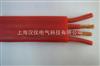 耐高温阻燃扁电缆
