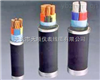 阻燃交联聚乙烯电力电缆