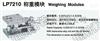 韶山市2吨电子称称重模块