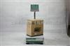 TCS江浙沪专卖电子台秤 送货上门 可连接电脑的电子秤