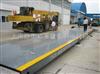 台州地磅〓100吨…(12-14-16米)现货供应