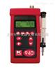 英国凯恩KM940手持式烟气分析仪