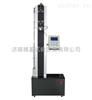 WDL-01液顯電子拉力機價格