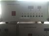 HN-192扫描器