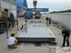 青田地磅→工地专用★80吨100吨★您的放心选择