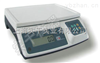 计重电子桌秤15公斤计重电子桌秤价格