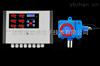 RBK-6000氨气泄漏报警器,氨气报警器,氨气泄漏报警器