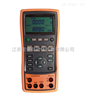 BDE-1205校验仪