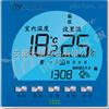 天康牌TH-302地热采暖温控器.安徽天康股份有限公司