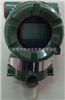 EJA530压力变送器