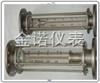 JN--LZB-()B型不锈钢玻璃转子流量计,不锈钢玻璃转子流量计