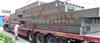 温岭地磅厂家「30-150吨?」★生产+销售+批发