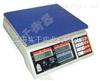 15kg北京计数电子桌秤