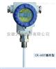 供应天康牌CR-602系列插入杆式液位计,高温高压液位计