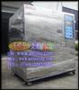 辽宁进口高低温测试试验箱公司便宜的是多少钱