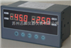 迅鹏仪表SPB-XSD/A-H2ET0A0B0S0多通道智能数显仪表