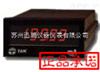 台技S2-312系列数显表台技S2-312系列数字面板表