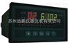 迅鹏SPB-XSL/A-12RS0温度巡检仪