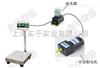 电子台秤4-20毫安电子台秤厂家直销