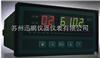 迅鹏SPB-XSL多路温度巡检仪