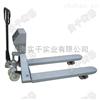 不锈钢叉车秤南京不锈钢叉车秤