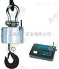 无线电子吊秤10T无线电子吊秤